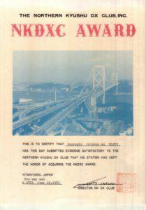 NKDXC award
