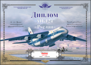 ham aviator club 2016b