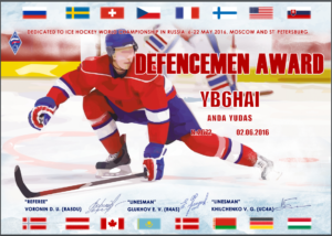 ice hockey world championship 2016c
